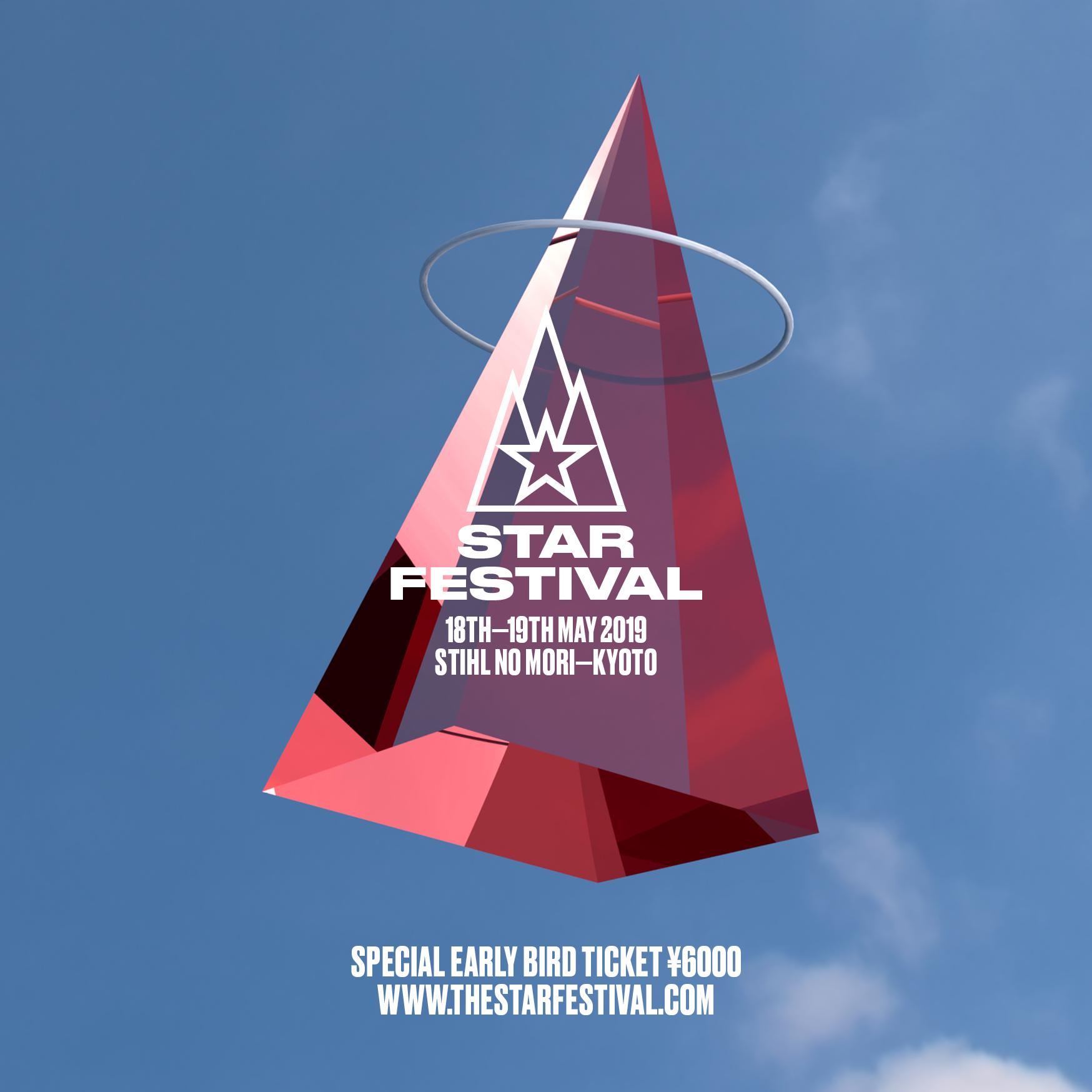 THE STAR FESTIVAL 2019