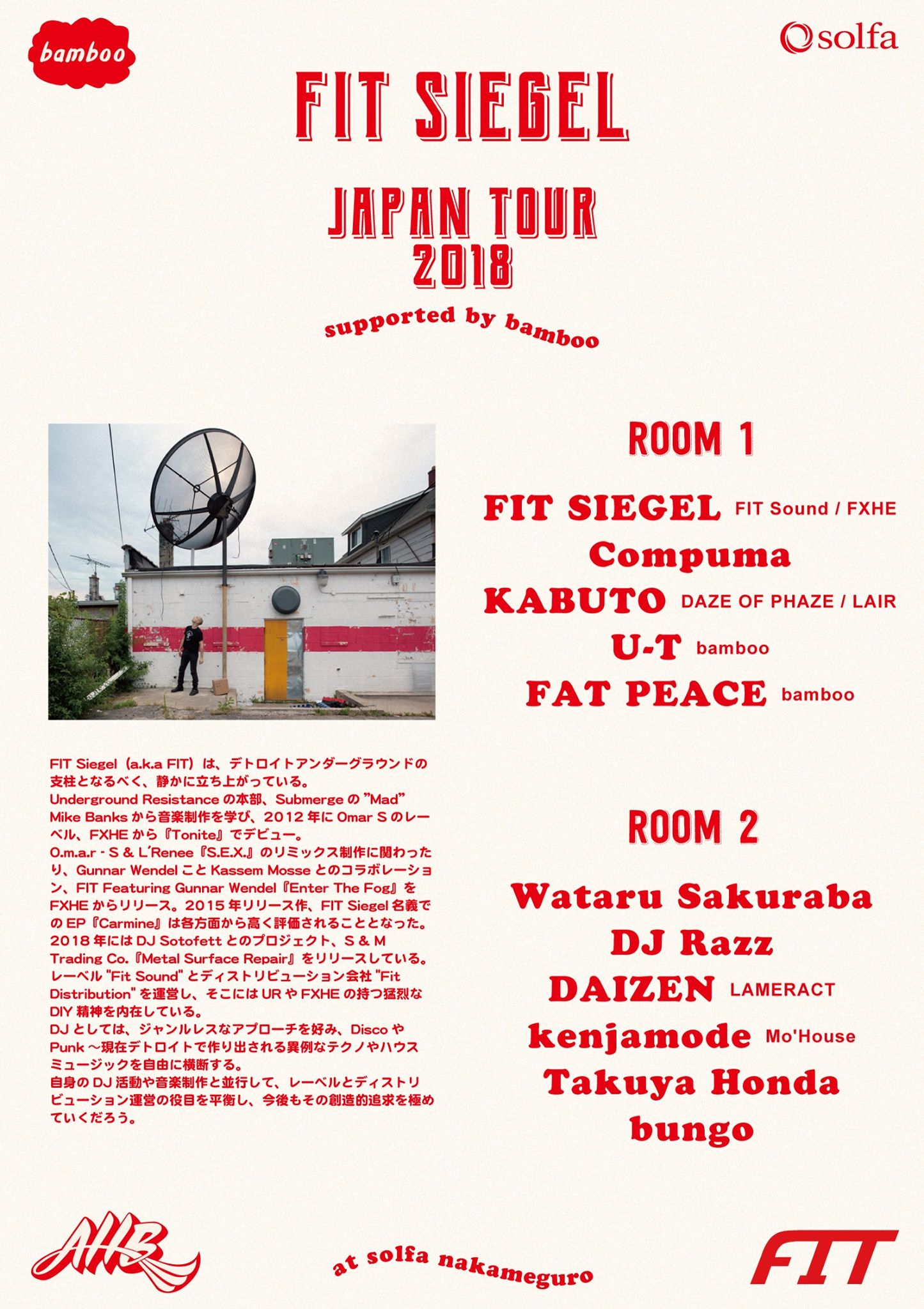 ''Fit Siegel Japan Tour In Tokyo '' supported by bamboo