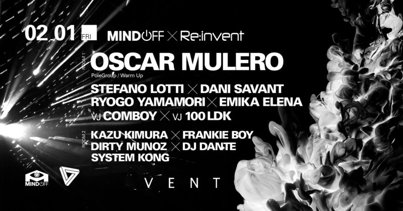 Oscar Mulero at Mind Off x Re:invent