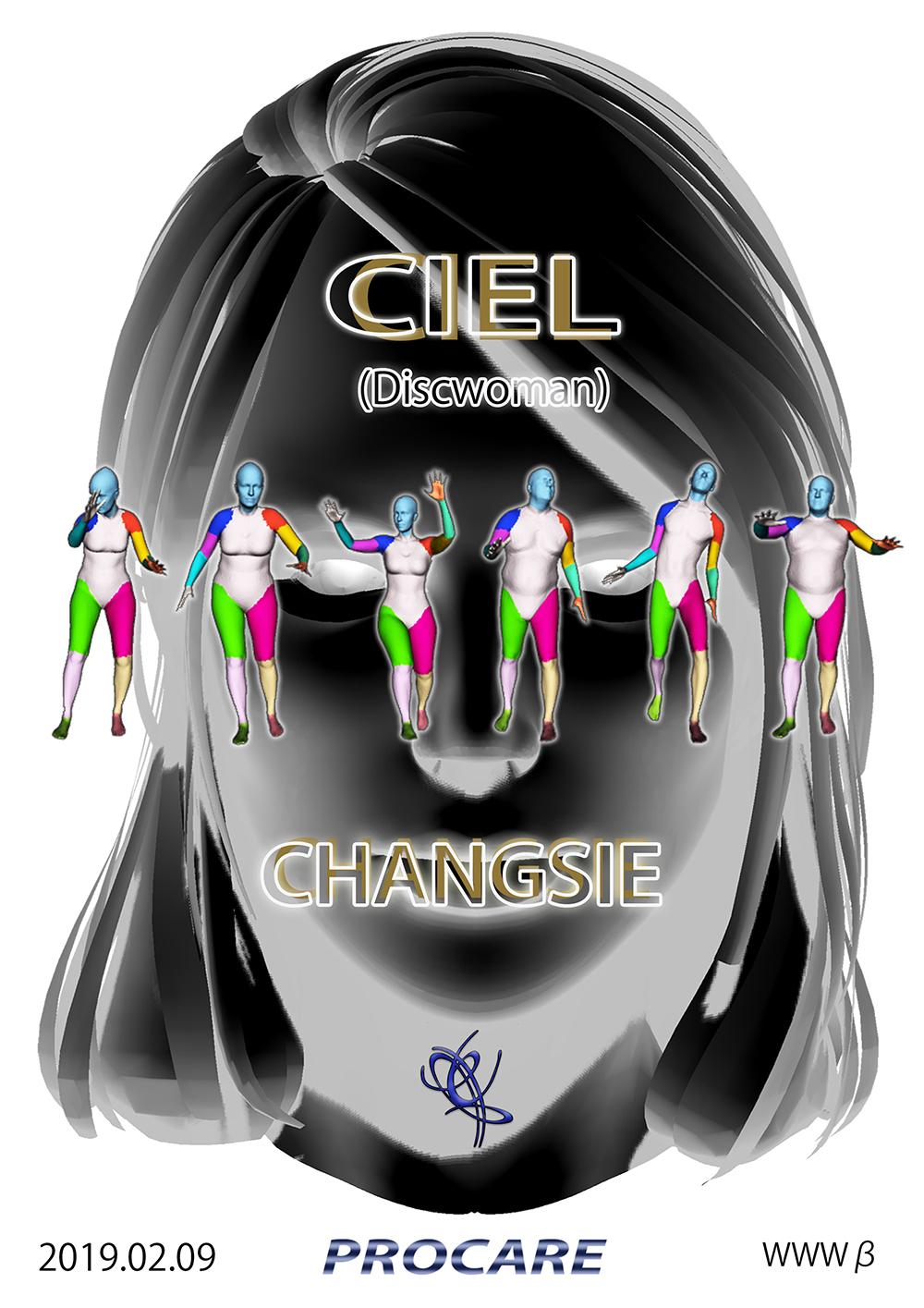 Procare feat Ciel & Changsie