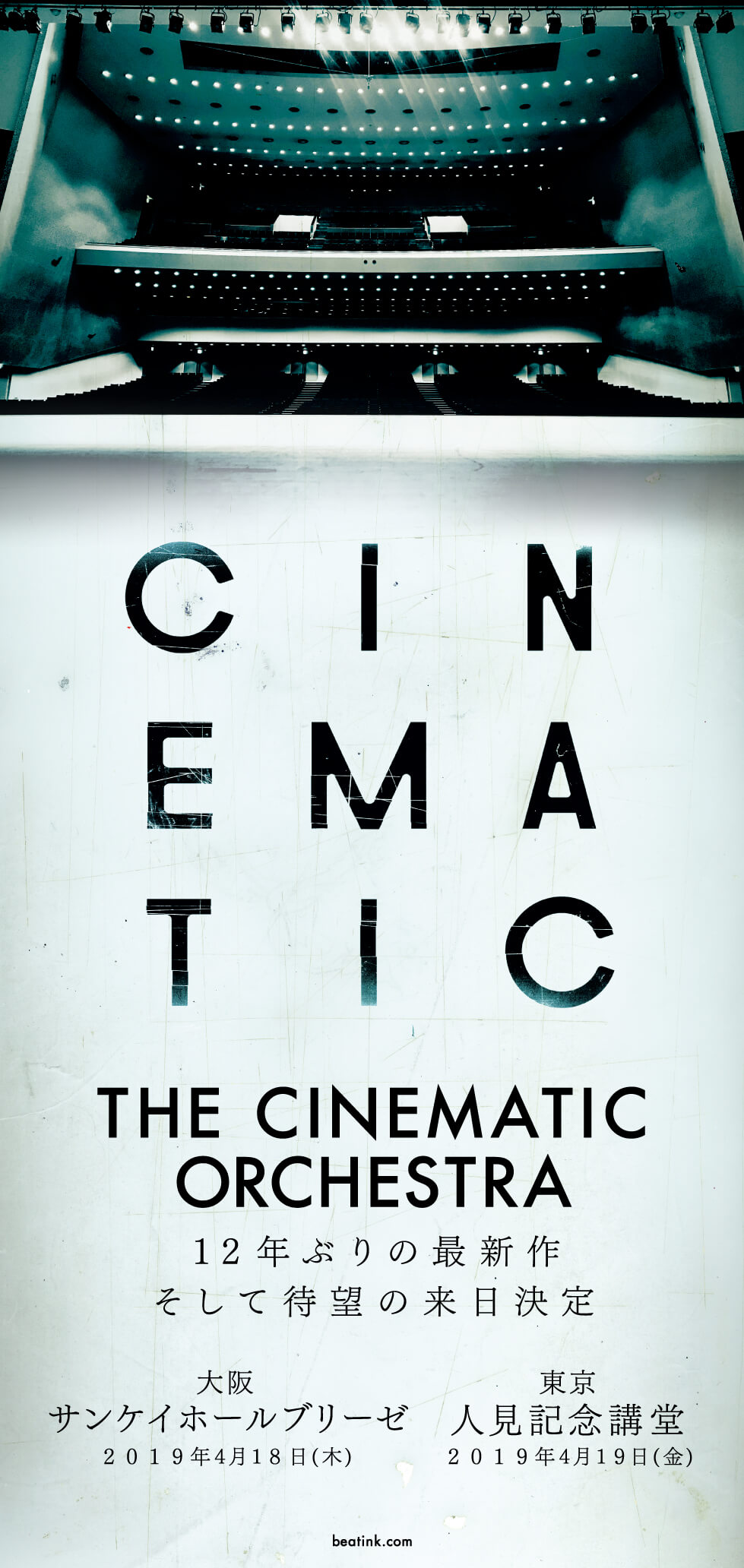 The Cinematic Orchestra Live in Japan