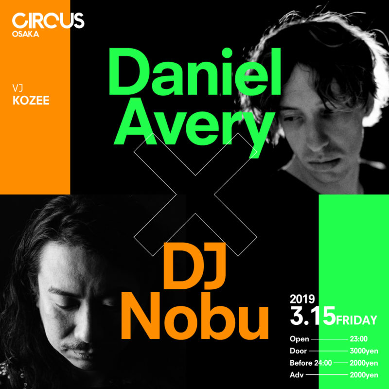 Daniel Avery × DJ Nobu