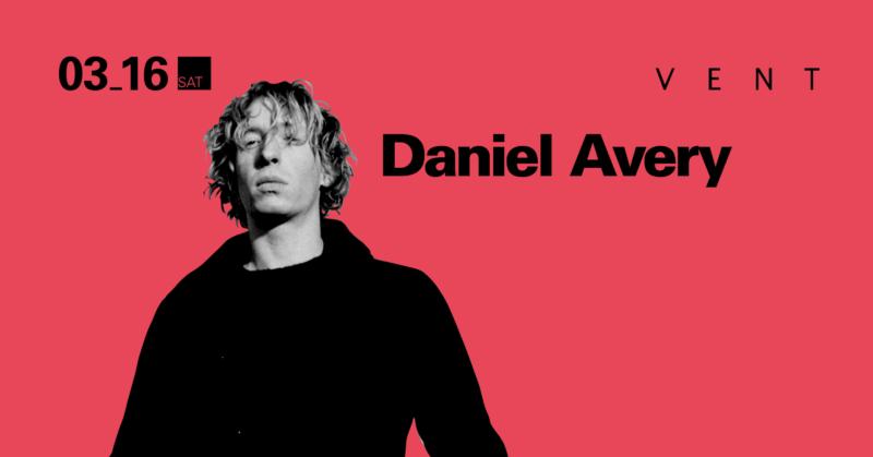 Daniel Avery VENT