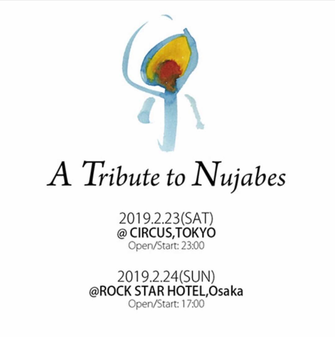 A tribute to nujabes