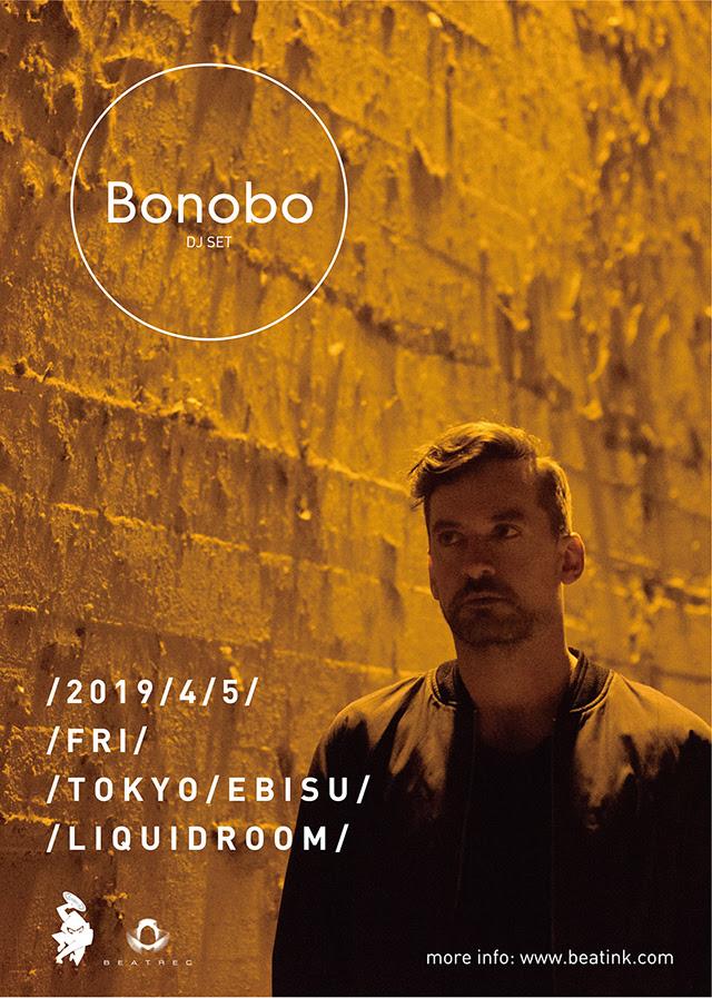Bonobo DJ set Liquidroom