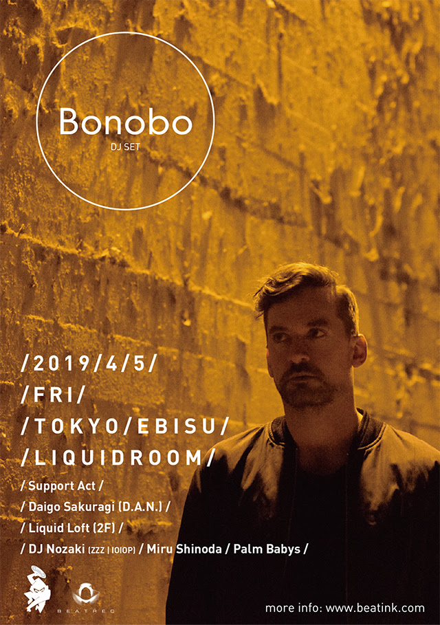 bonobo liquidroom