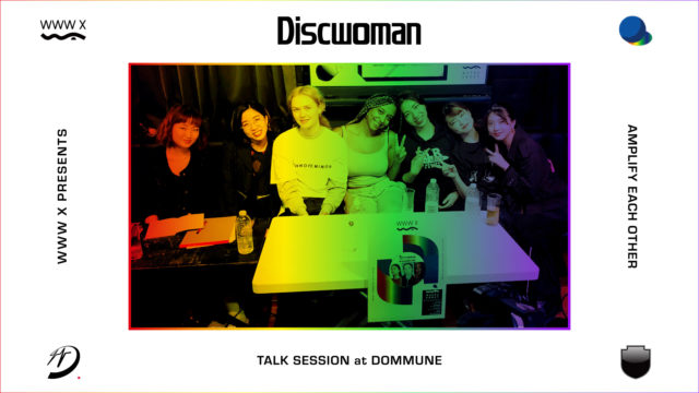 "WWW X presents ""Discwoman - Amplify Each Other"" Talk Session at DOMMUNE"