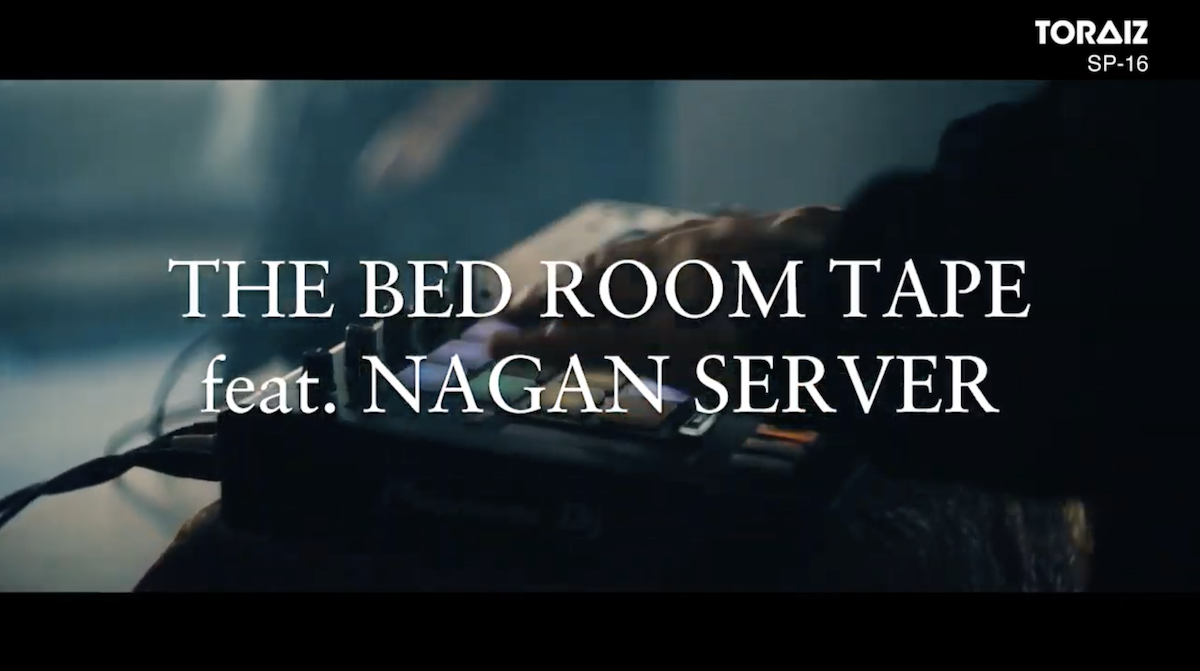 pioneer dj toraiz sp16 the bed room tape nangan server