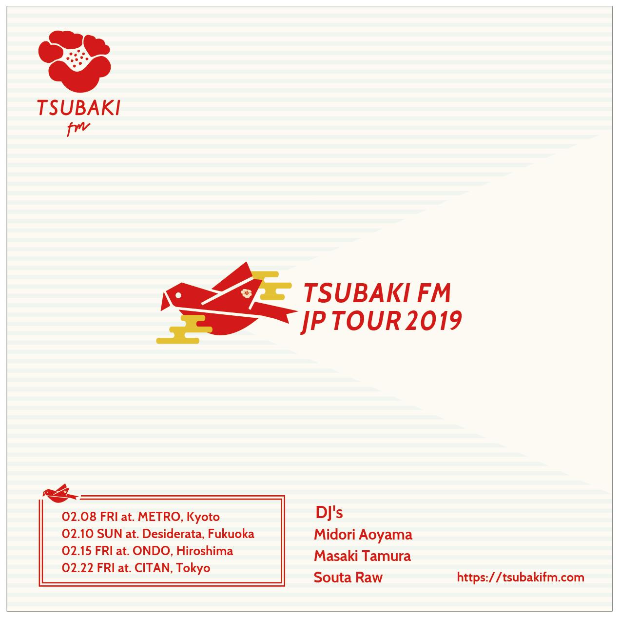 tsubaki fm japan tour 2019