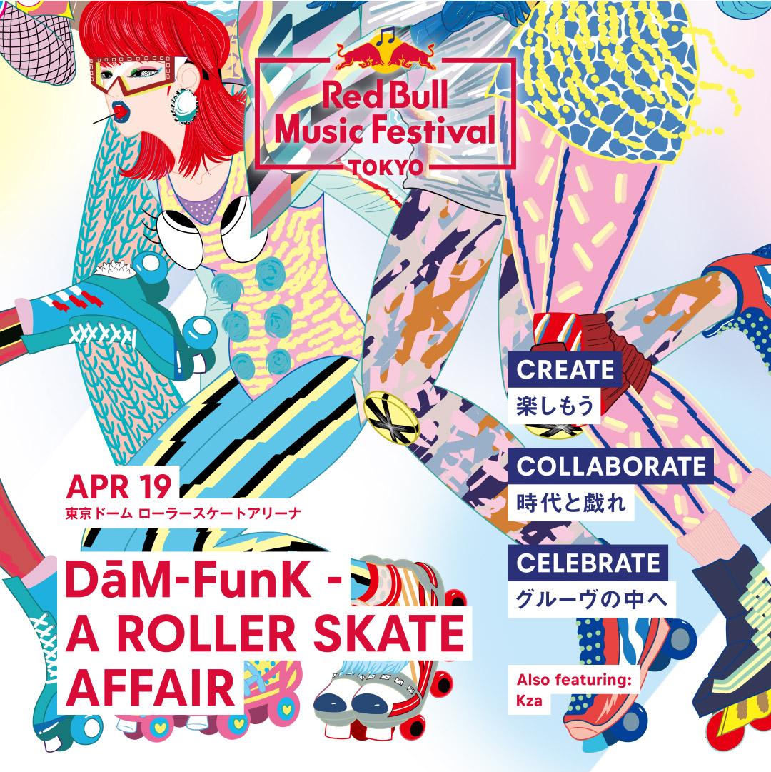 DāM-FunK - A Roller Skate Affair