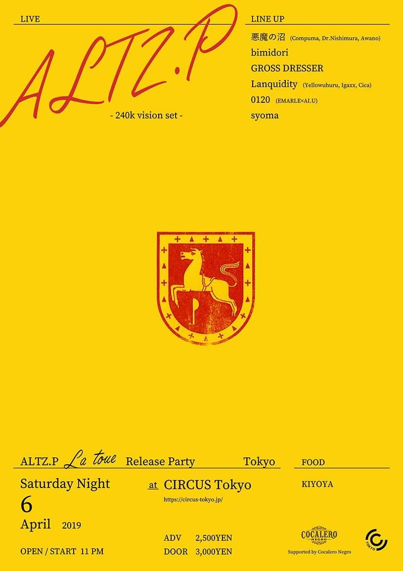 ALTZ.P 『La toue』 Release Party