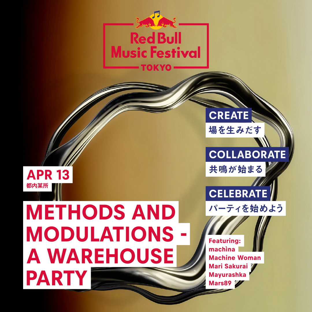 Methods and Modulations - A Warehouse Party