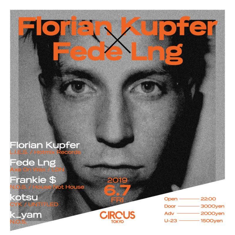 Florian-Kupfer×Fede-Lng