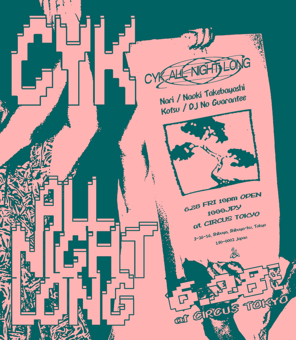 CYK ALL NIGHT LONG 2019