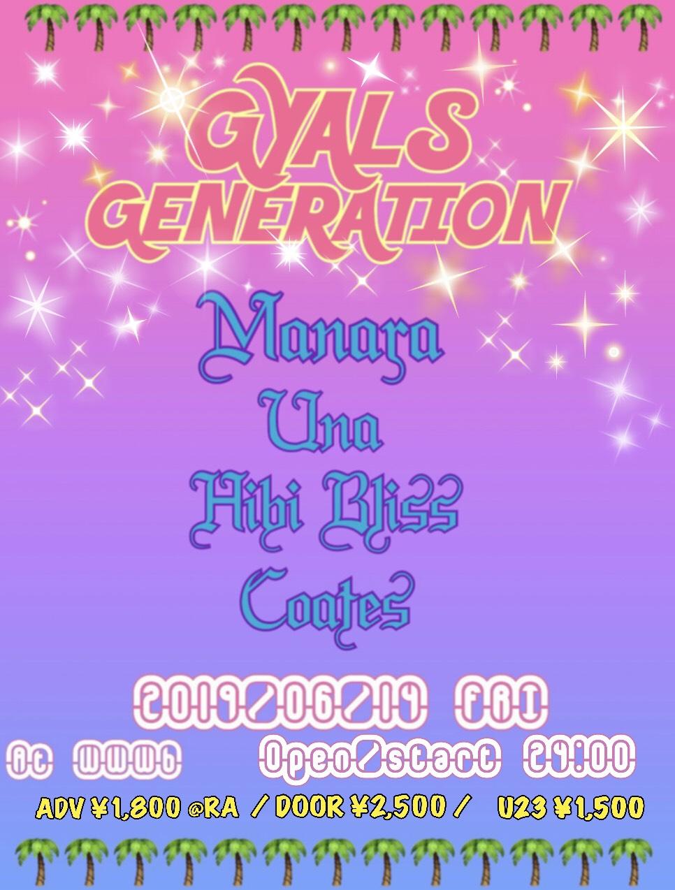 Gyals Generation