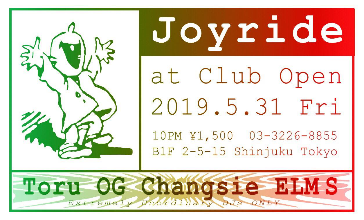 Joyride Toru