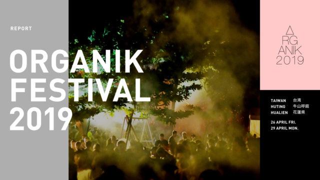 Organik Festival 2019