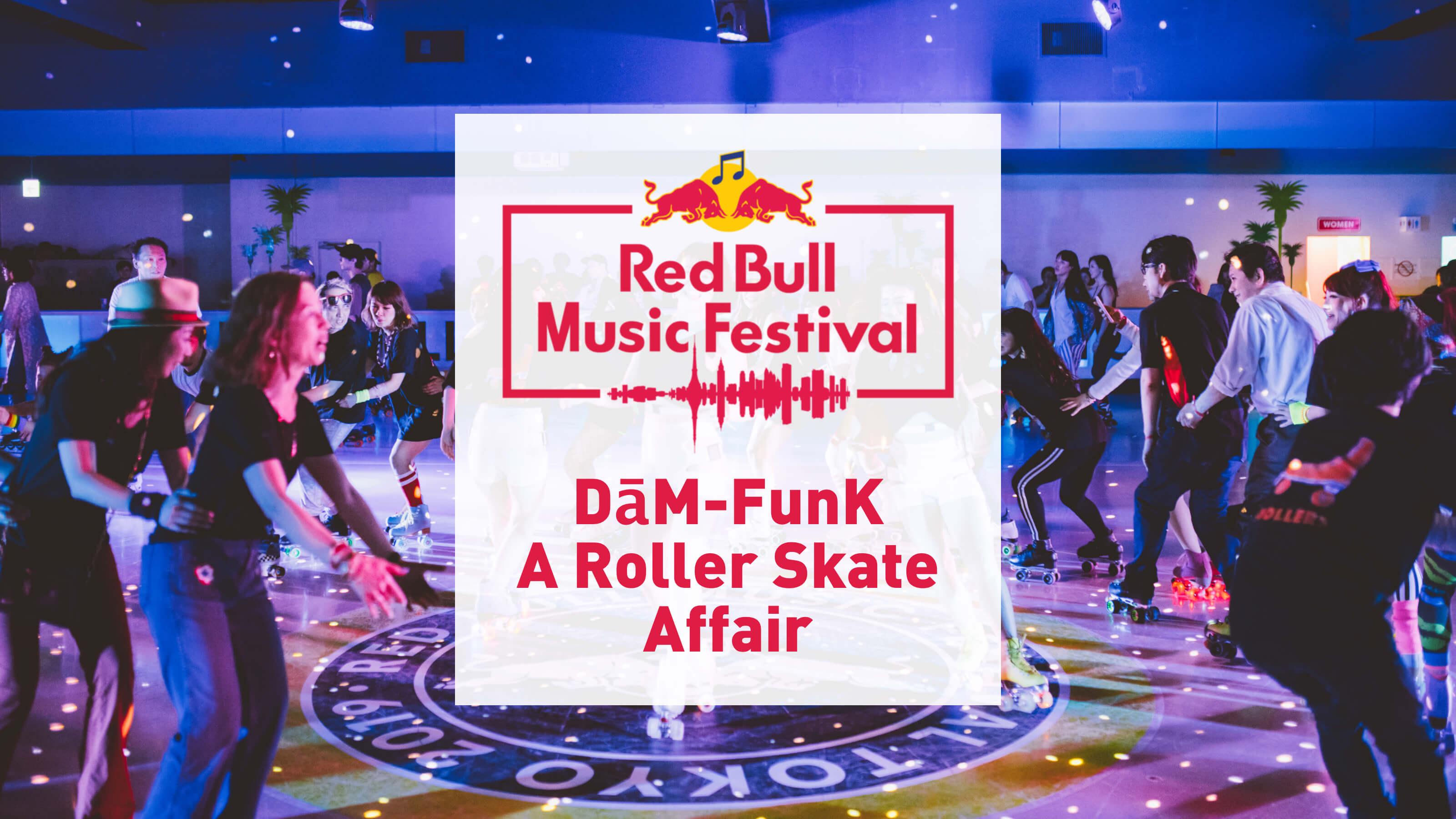 DāM-FunK – A Roller Skate Affair