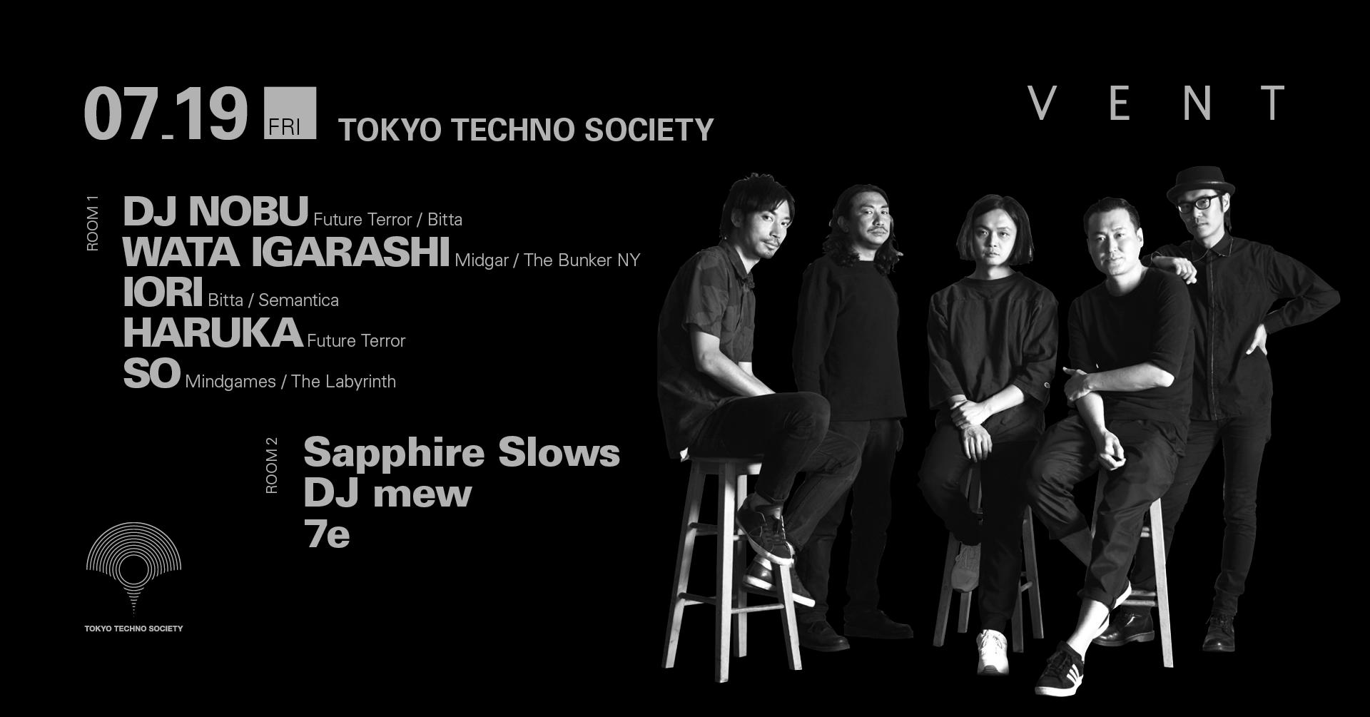 Tokyo Techno Society