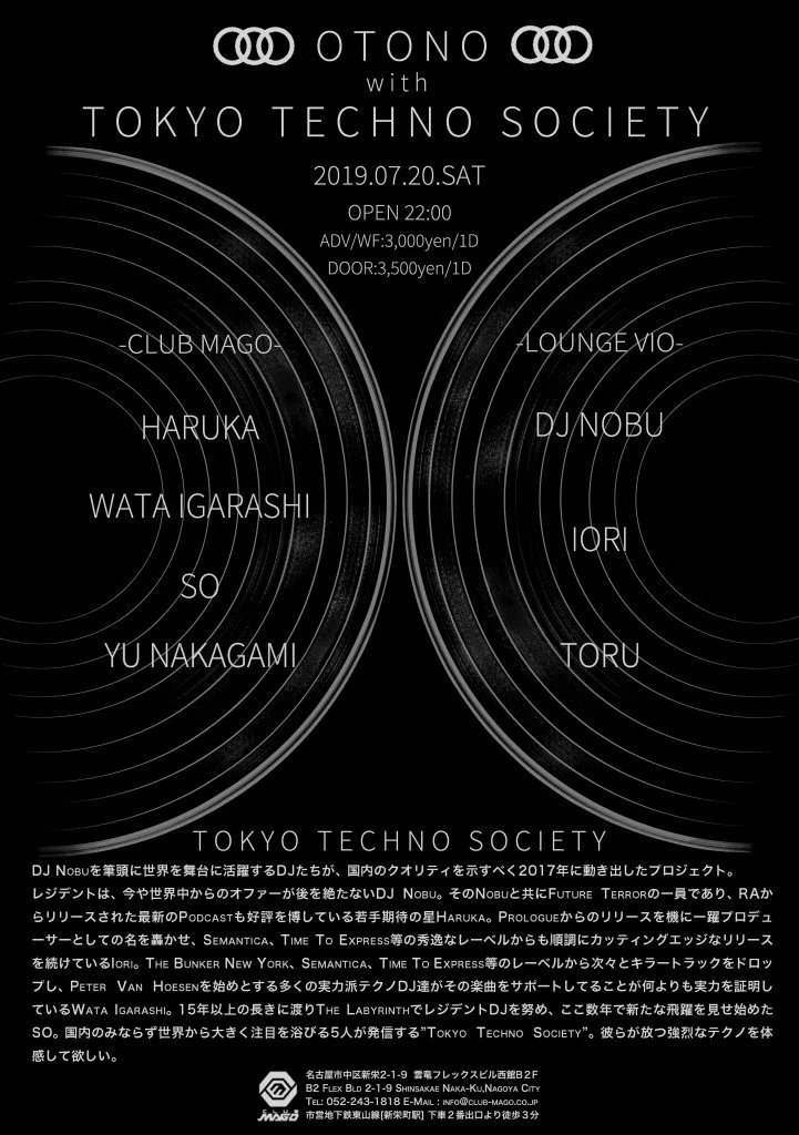 Otono with Tokyo Techno Society