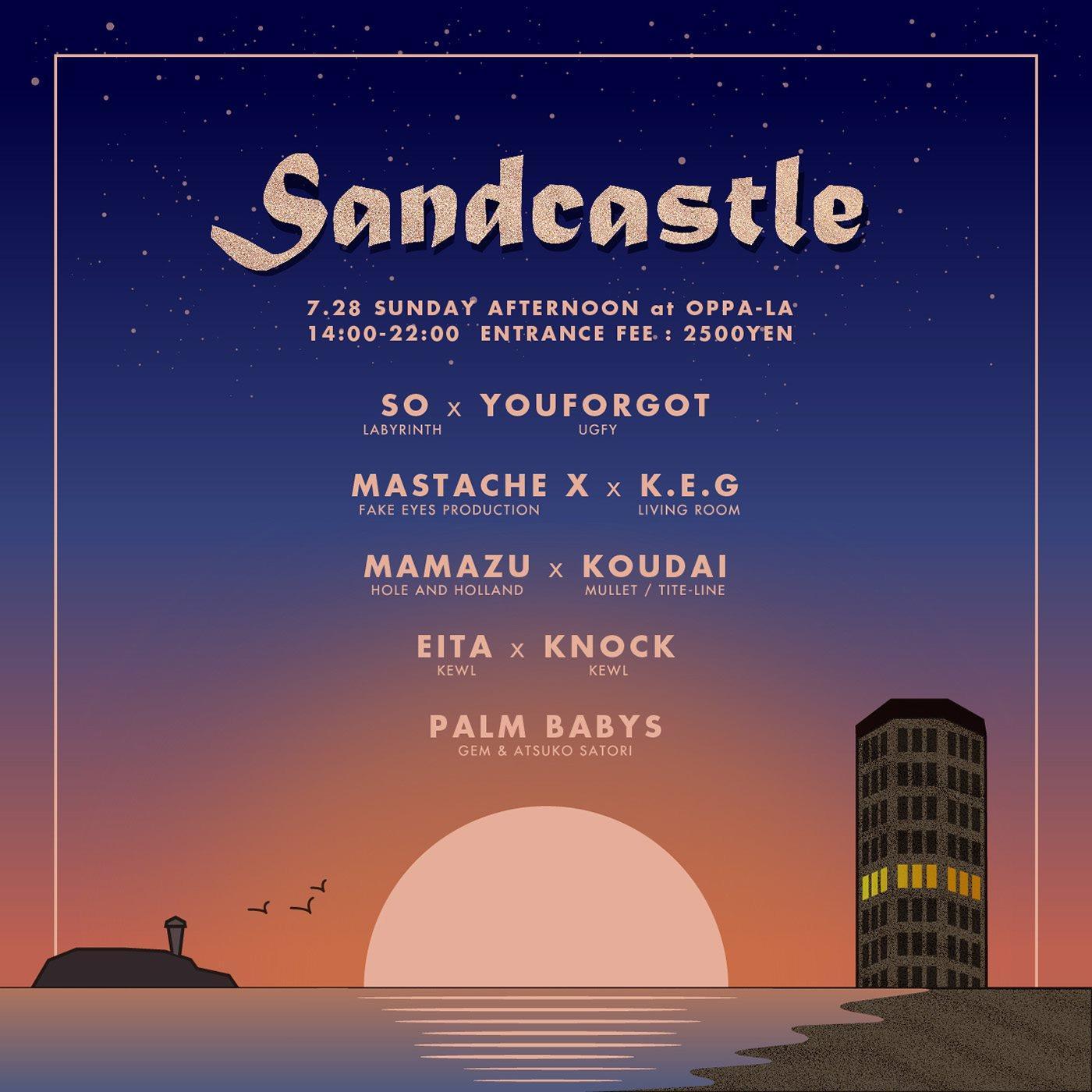 Sandcatsle