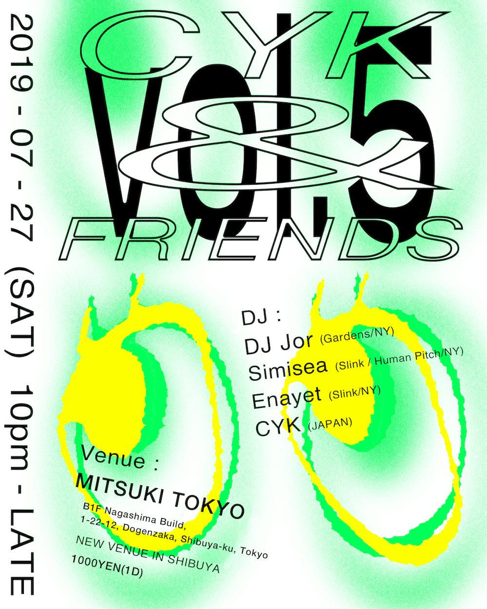 CYK & FRIENDS vol5