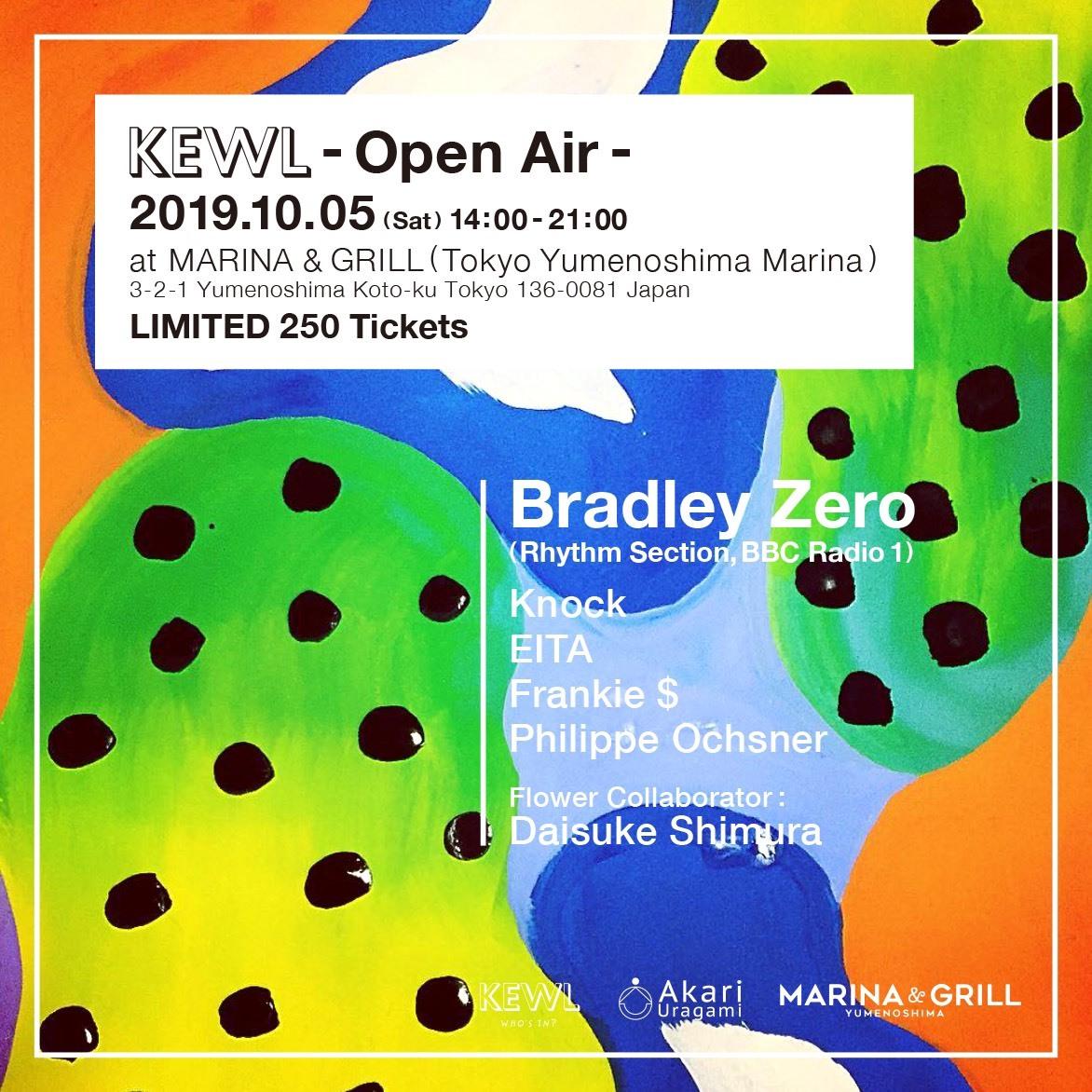 KEWL open air