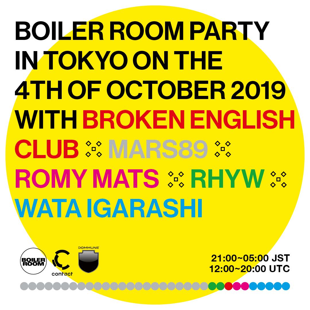 Boiler Room Tokyo