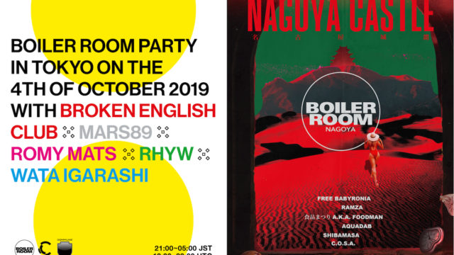 Boiler Room Asia Tour Japan