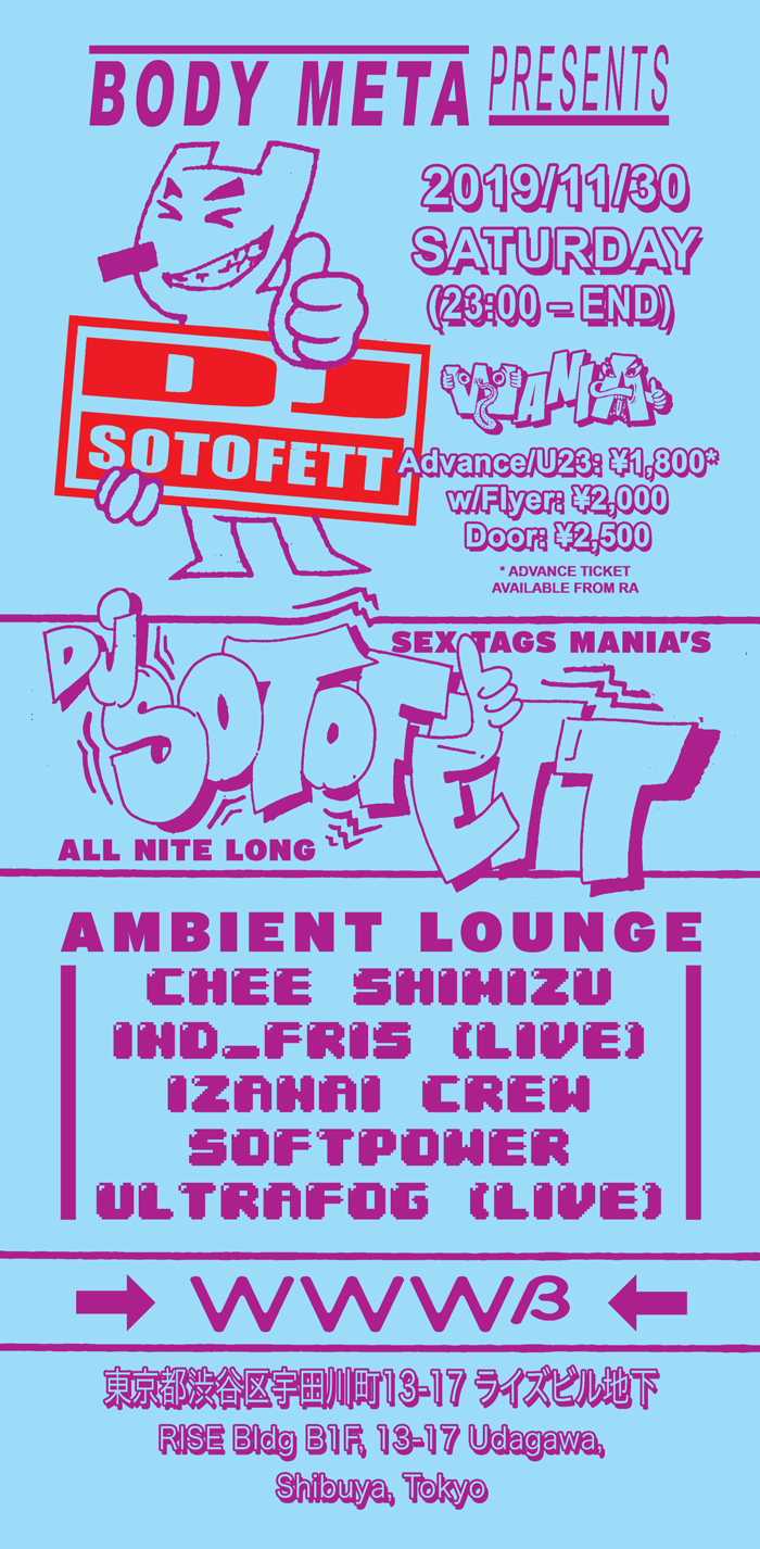 DJ Sotofett Japan Tour 2019