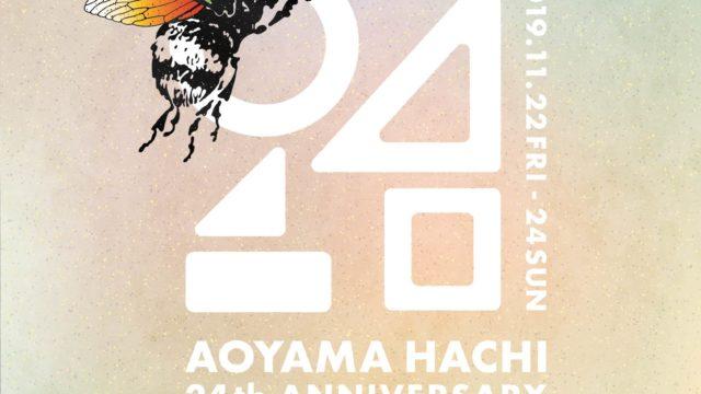 Aoyama Hachi 24th