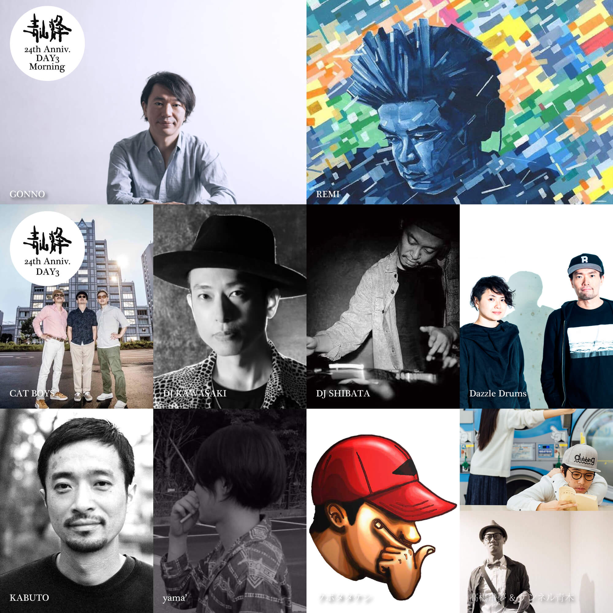 Aoyama Hachi 24th Anniversary Day 3