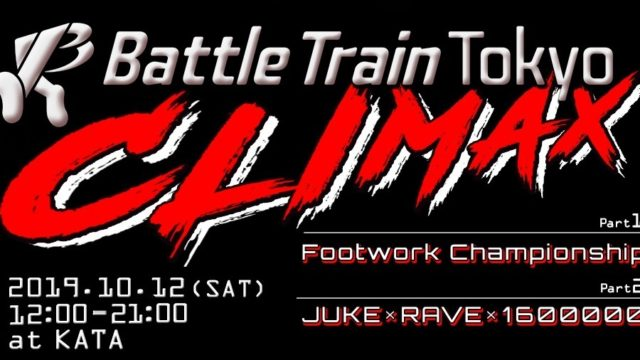Battle Train Tokyo CLIMAX