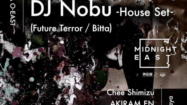 Doc Martin × DJ Nobu