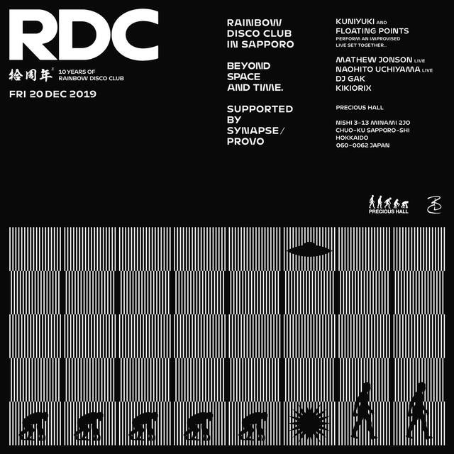 10 years of Rainbow Disco Club in Sapporo
