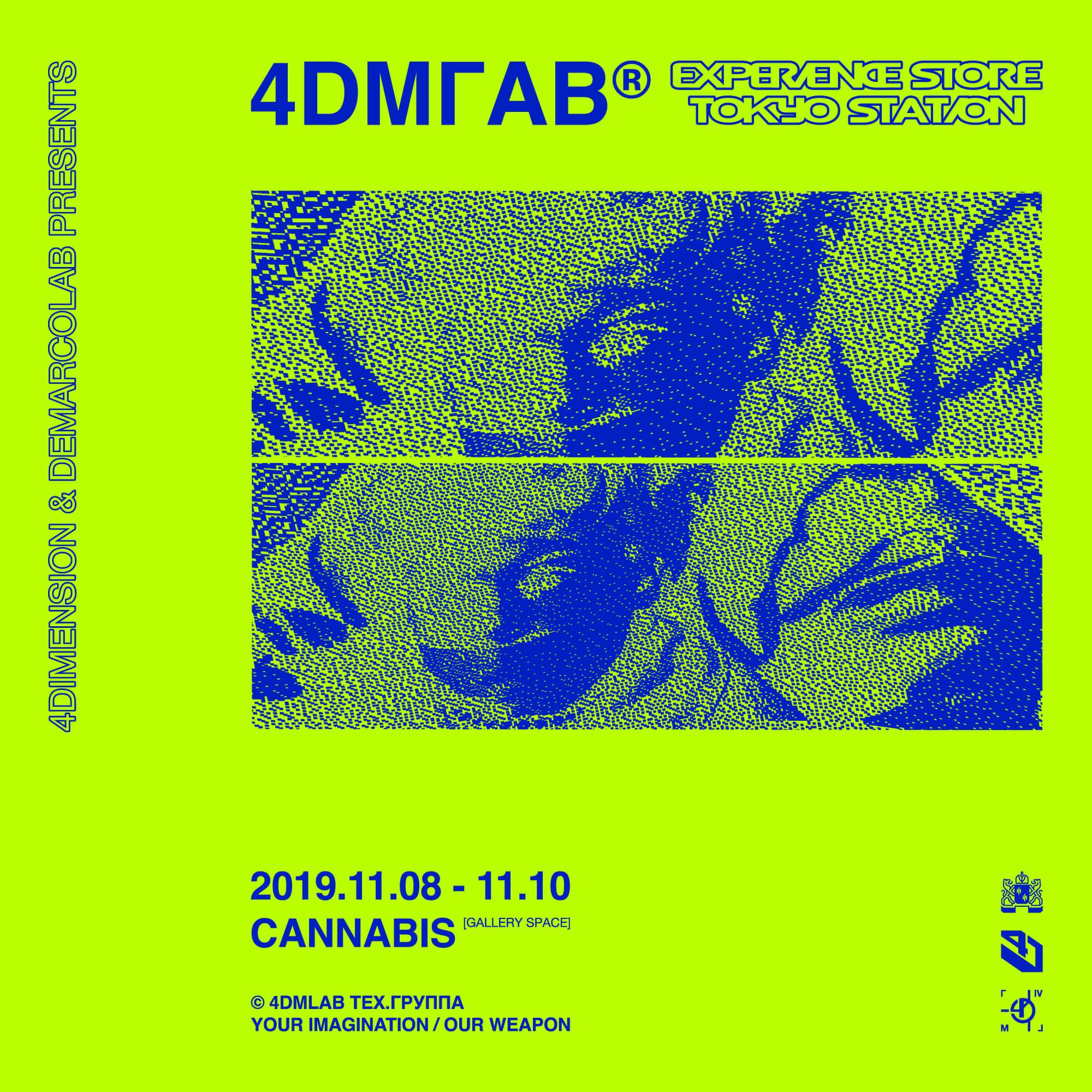 4DML TOKYO POP UP STORE