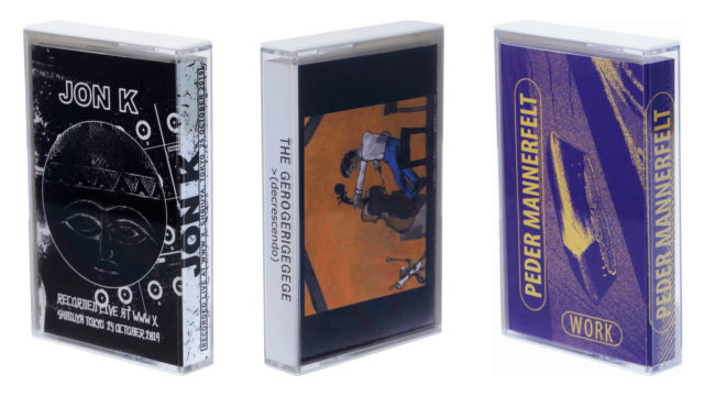 C.E cassette The Gerogerigegege Jon K Peder Mannerfelt