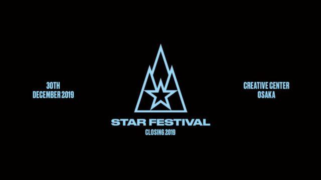 STAR FESTIVAL CLOSING 2019