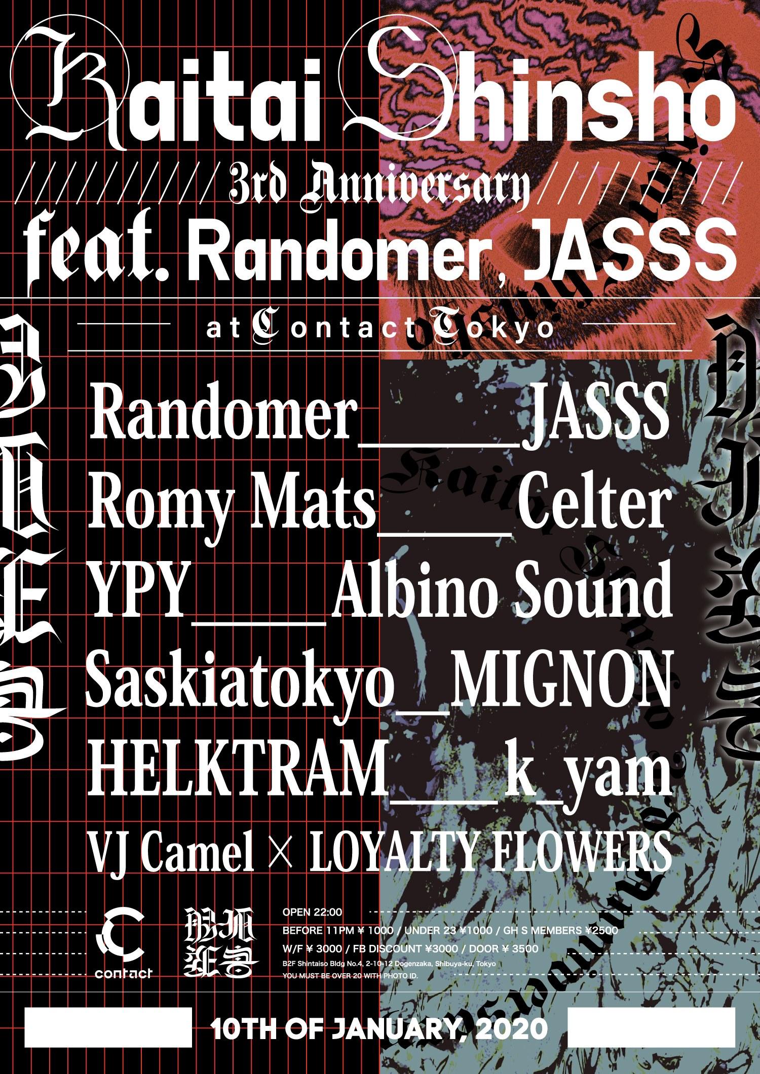 解体新書 3rd Anniversary Feat. Randomer & JASSS