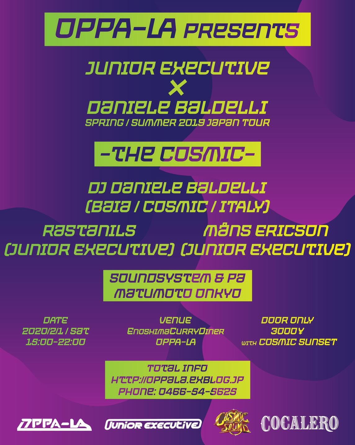 Junior Executive × Daniele Baldelli Spring / Summer 2019 Japan Tour  -the COSMIC-