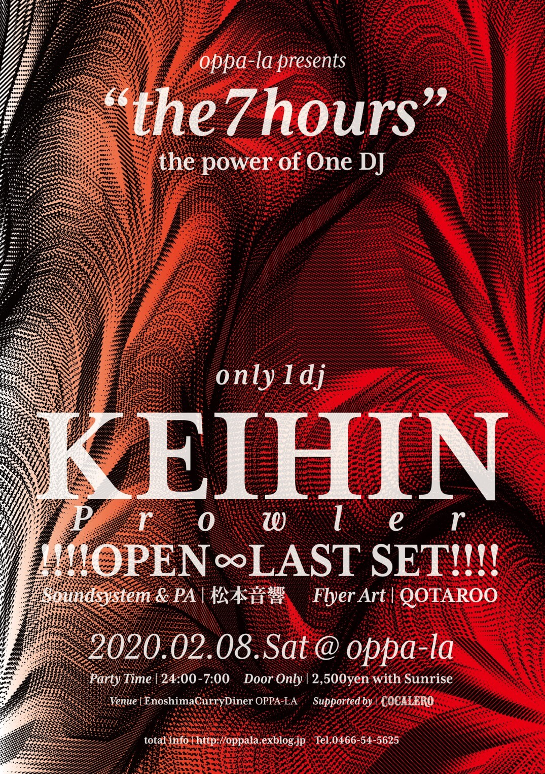 "KEIHIN "" the 7hours "" Sunrise Session"