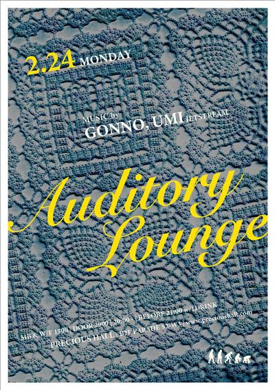 AUDITORY LOUNGE