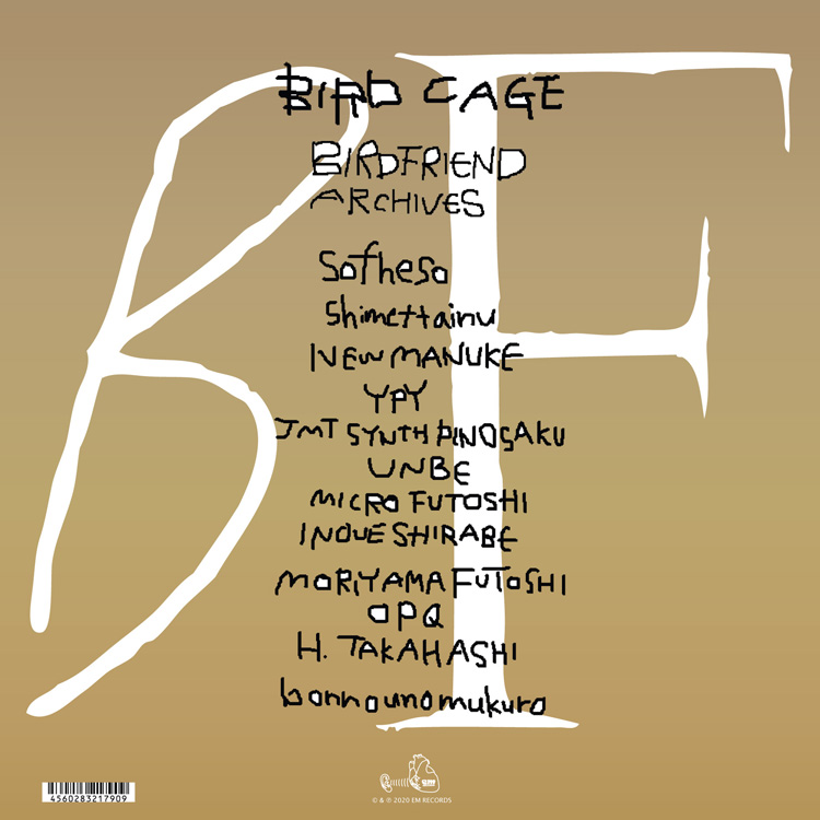 Bird Cage: Birdfriend Archives