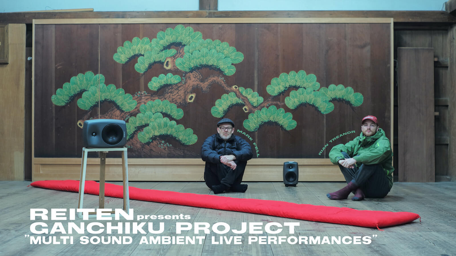 "REITEN presents GANCHIKU PROJECT ""Multi Sound Ambient Live Performances"""