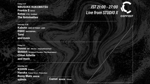 Live from Studio X Contact Tokyo