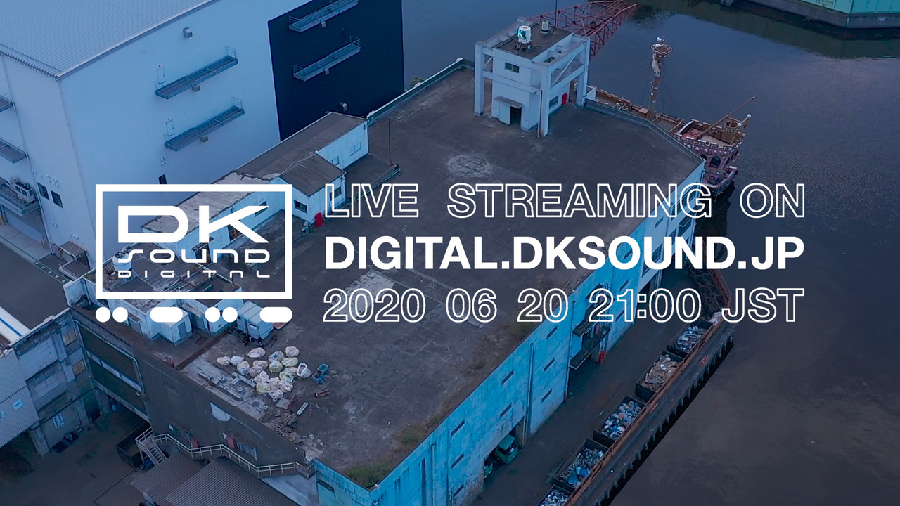 DK SOUND DIGITAL 2020