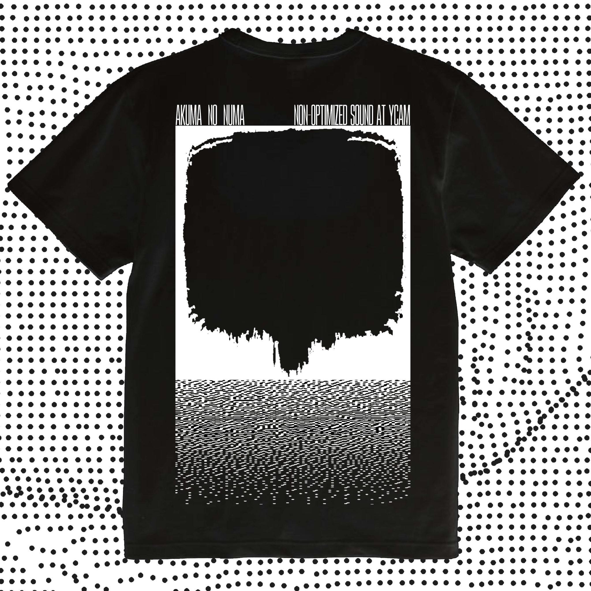 悪魔の沼 Tシャツ