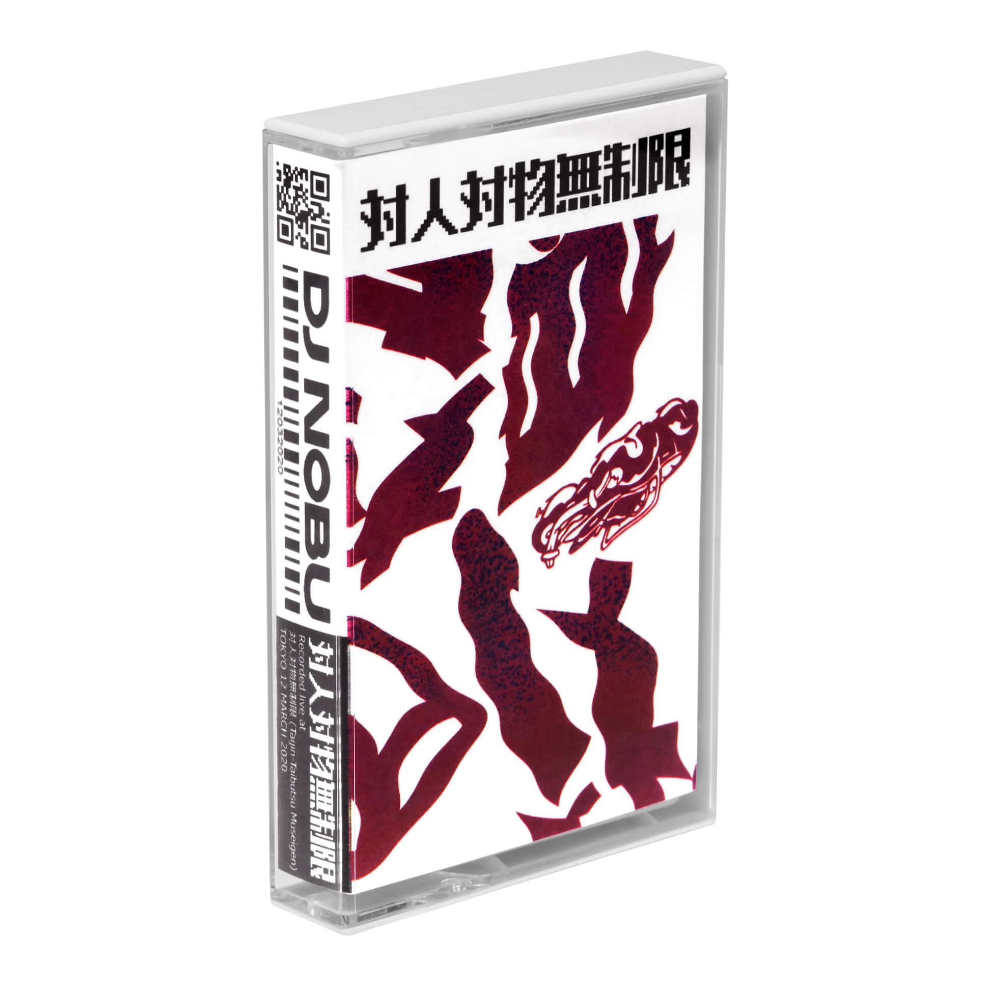 DJ NOBU - Recorded live at 対人対物無制限 (Taijin-Taibutsu Museigen) Tokyo, 12 March 2020