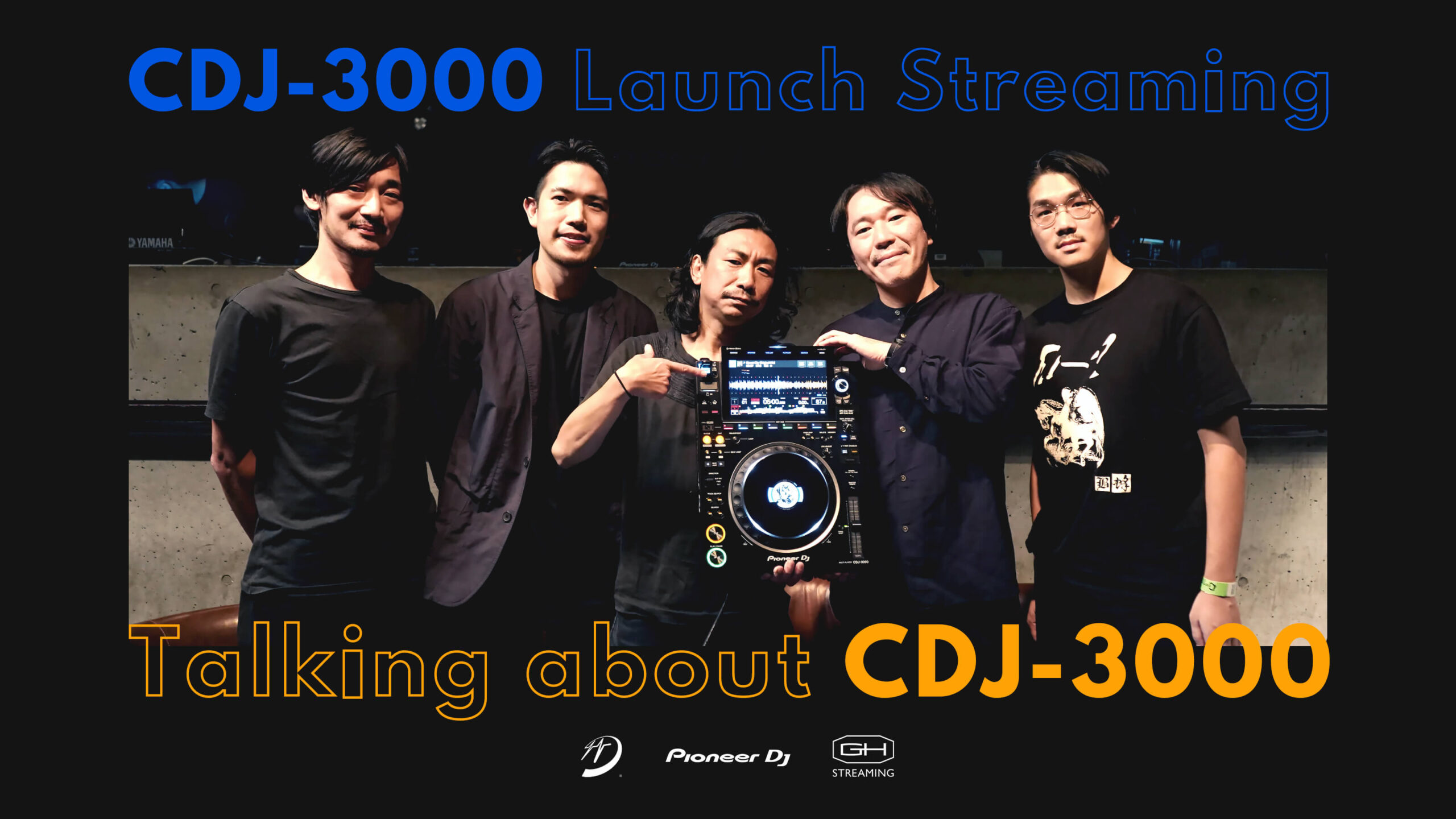 "Talking about CDJ-3000 | cut from ""Pioneer DJ CDJ-3000 Launch Streaming"""
