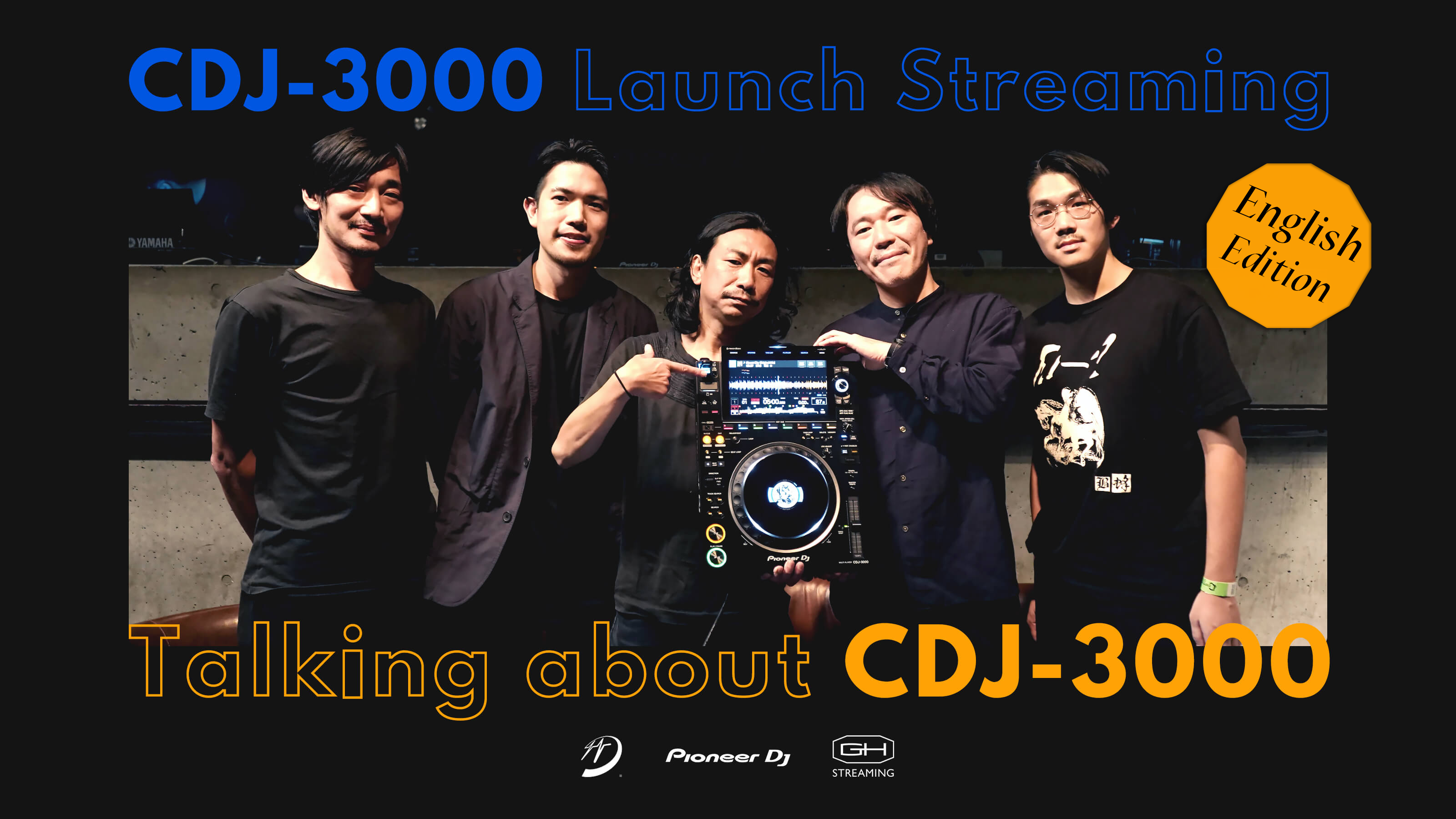 """Talking about CDJ-3000"" // cut from Pioneer DJ CDJ-3000 Launch Streaming"
